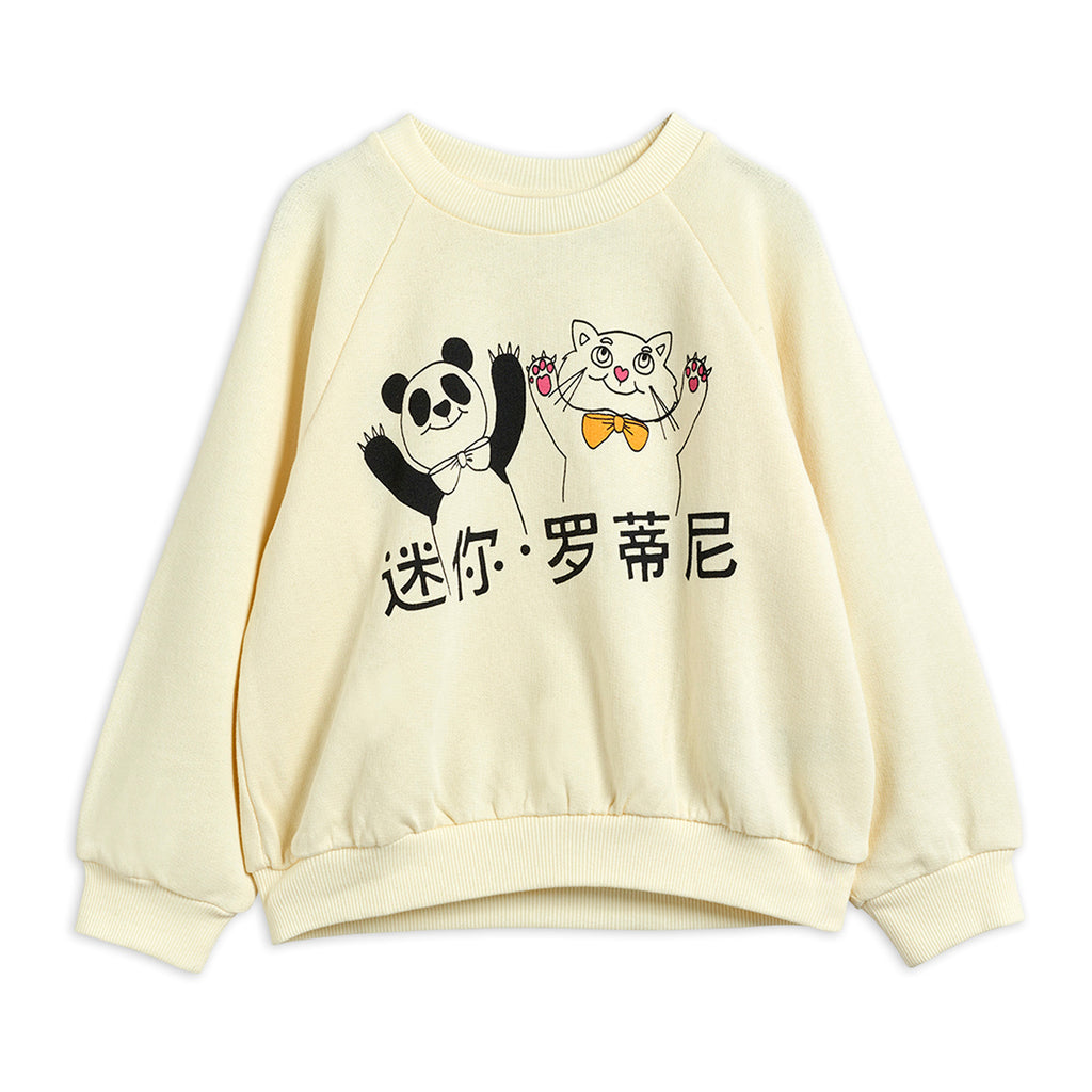 Cat & Panda Sweatshirt by Mini Rodini - Petite Belle