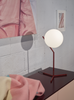 IC Table Lamp
