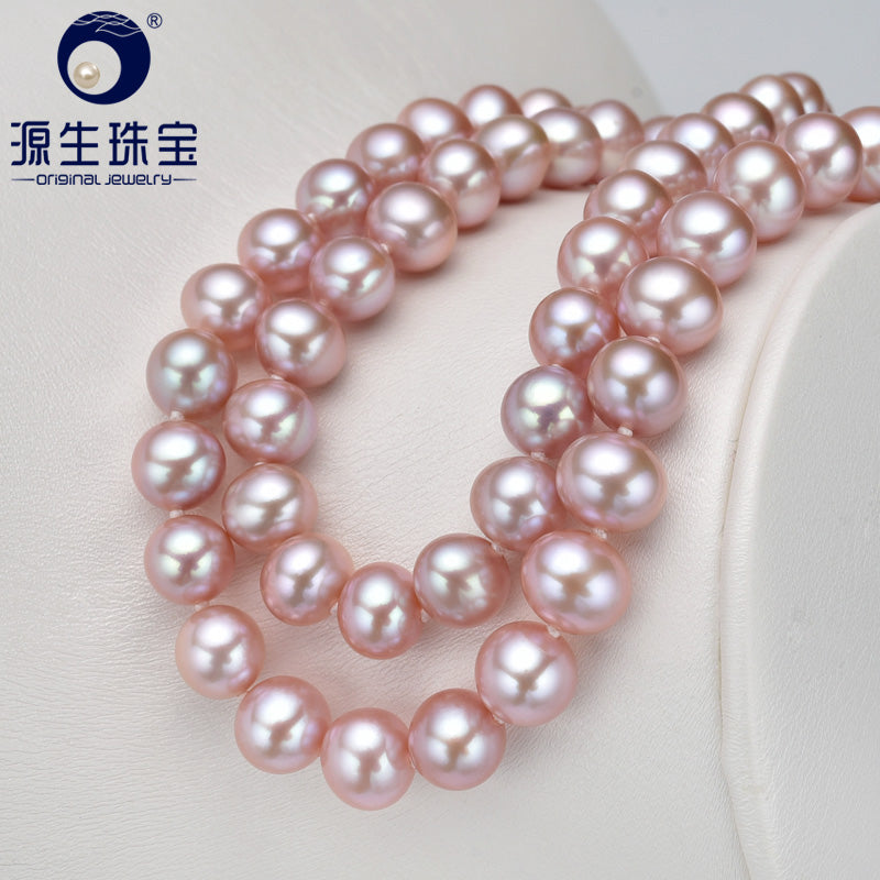 [YS] 8-9mm Natural Near Round Purple Freshwater Pearl Chain Necklace jewelry