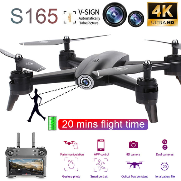 S169 RC HD 2K Drone Double Camera Headless Mode 2.4GHz 4 CH 6 Axis Gyro Gesture Photo Optical Flow Positioning Wide Angle UAV