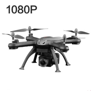 X6S RC Drone Ultra Long Battery Hd 1080P Camera Remote Control Four-Axis Air Pressure Fixed High Drone Aircraft Aerial Toy