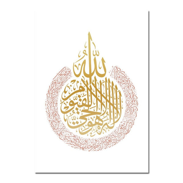 Allah Islamic Wall Art Canvas Poster and Print Ayatul Kursi Decorative Picture Painting Modern Art Living Room Muslim Decoration