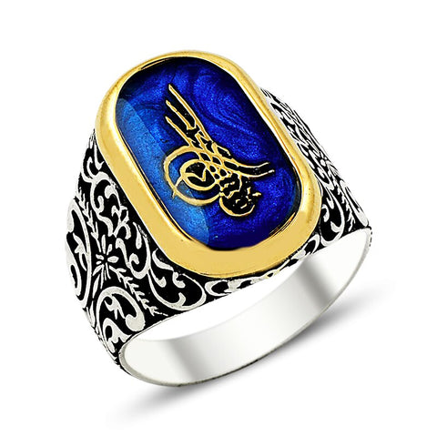Vintage Silver Traditional Ottoman Tugra Rings for Men