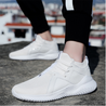 Men's Fashion Casual Breathable Flying Weaving Sneakers