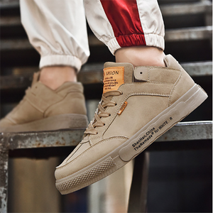 Men's Fashion Trend Comfortable Sneakers