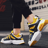 Men's fashion colorblock thick-soled lace-up sneakers