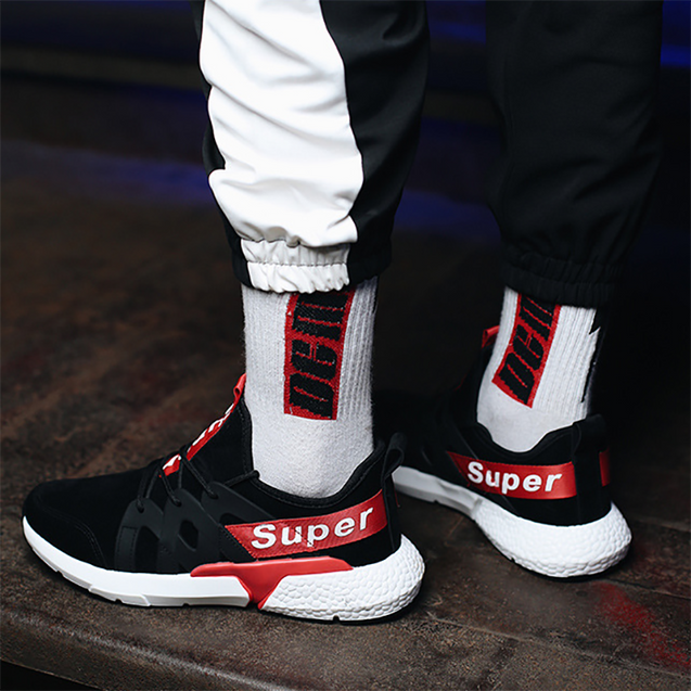 Men's fashion solid color comfortable breathable sneakers
