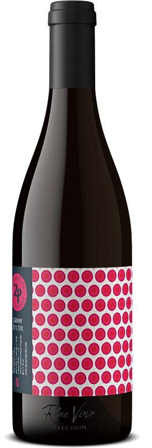 2P Production : Gamay | 2016