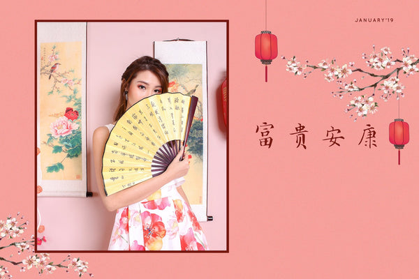 🏮🏮 Chinese New Year Lookbook 🎆 //