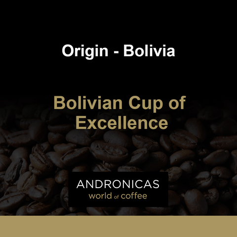 Bolivian Cup of Excellence