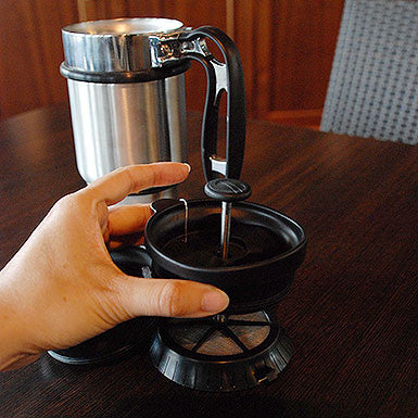 Double Shot French Press Mug 14 oz