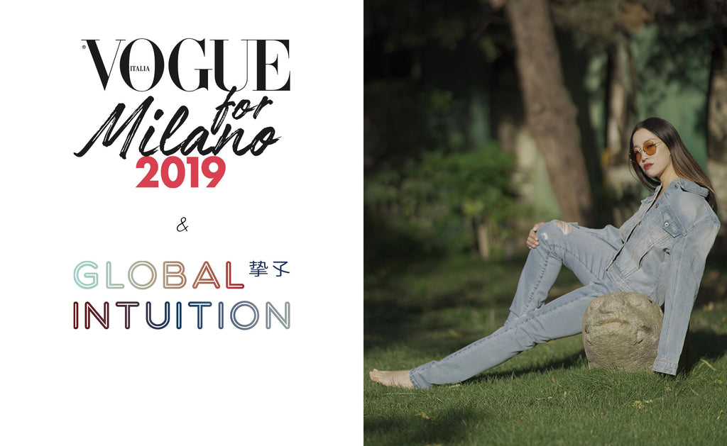 Global Intuition announced as a Special Initiative for Vogue for Milano 2019 Event on Sept. 12
