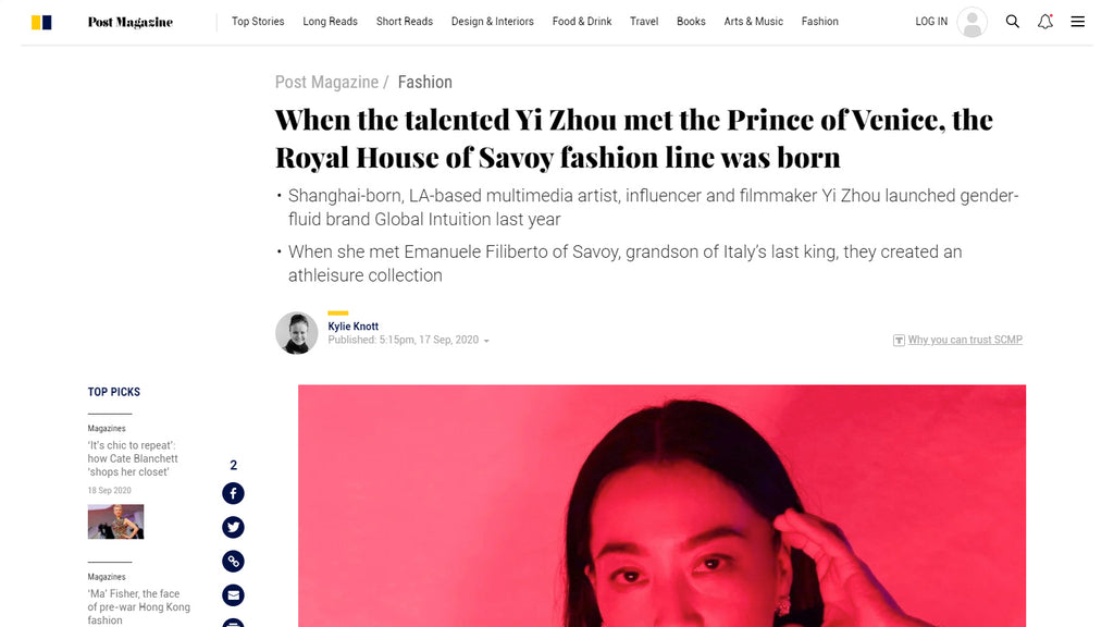 South China Morning Post - when the Talented Yi Zhou Met the Prince of Venice, the Royal House of Savoy Fashion Line Was Born