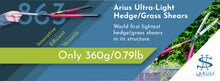 Load image into Gallery viewer, Arius Ultra-Light Hedge/Grass Shears 863