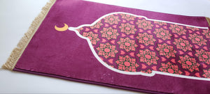 Prayer Mat | As- Sajdah - Purple