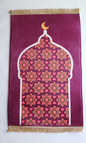 Prayer Mat | As- Sajdah - Purple (4457353969713)