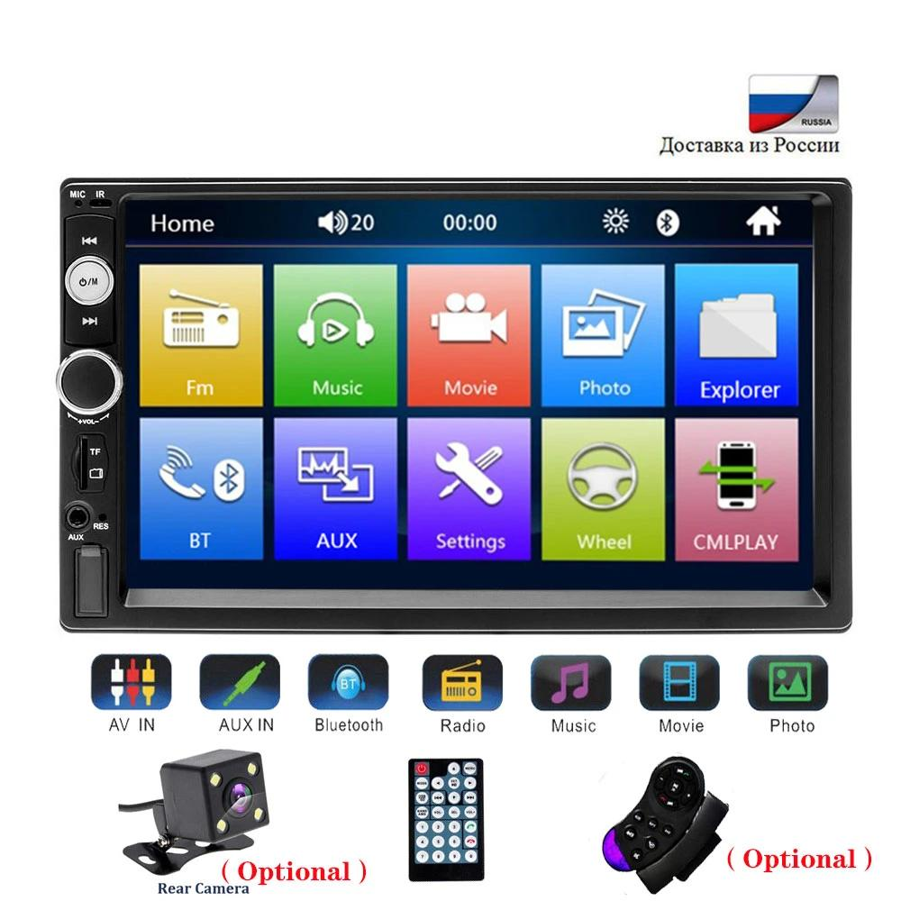 Car Multimedia Player Autoradio