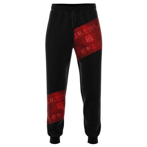 Lost In Translation Tracky Bottoms