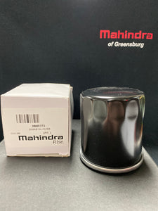 MAM0371 - Engine Oil Filter