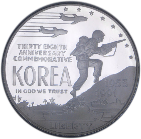 1991-P Korean War Silver Dollar