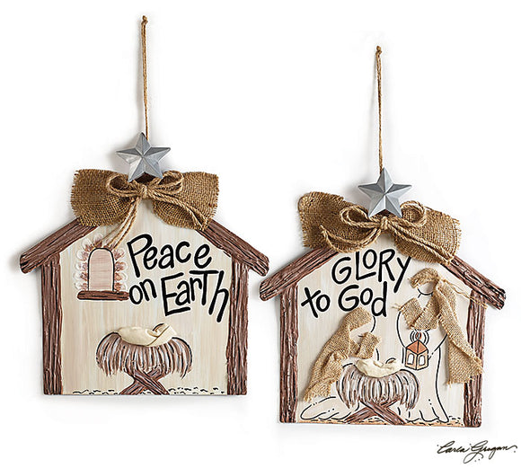 Wall Hanging Nativity (Choice of two messages)
