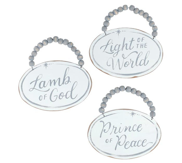 Names Of God Gray and White Oval Ornaments (Choice of Three Styles)