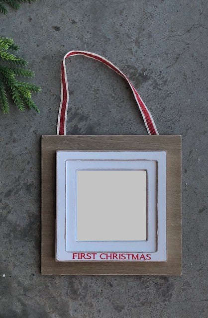 First Christmas Ornament Frame
