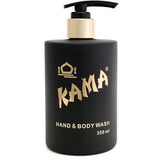 Kama Hand and Body Wash