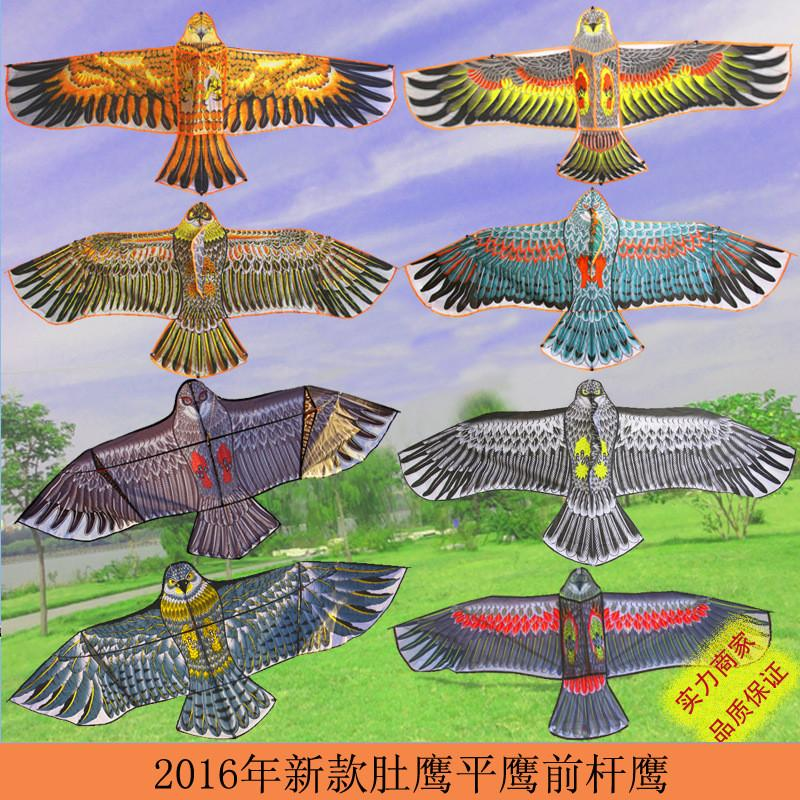 Wholesale children Kite 2016 new Stable and strong hot printing,stomachers, Eagle front barto, good fly
