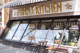 the simple kitchen storefront