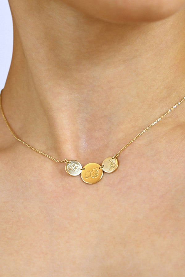3 Disc necklace