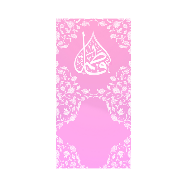 SMC Blessed Fatima Zahraa multi-purpose face / head covering