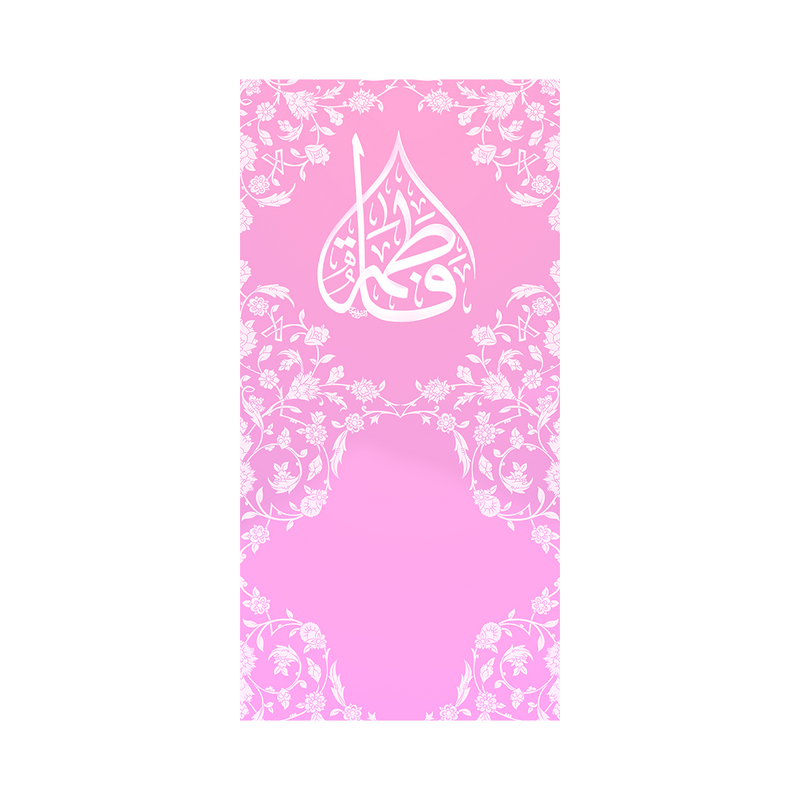 Blessed Fatima Zahraa multi-purpose face / head covering