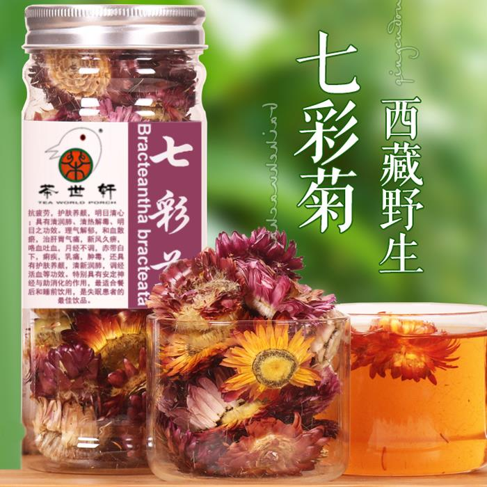 Chrysanthemum Tea - Shungite Mountain
