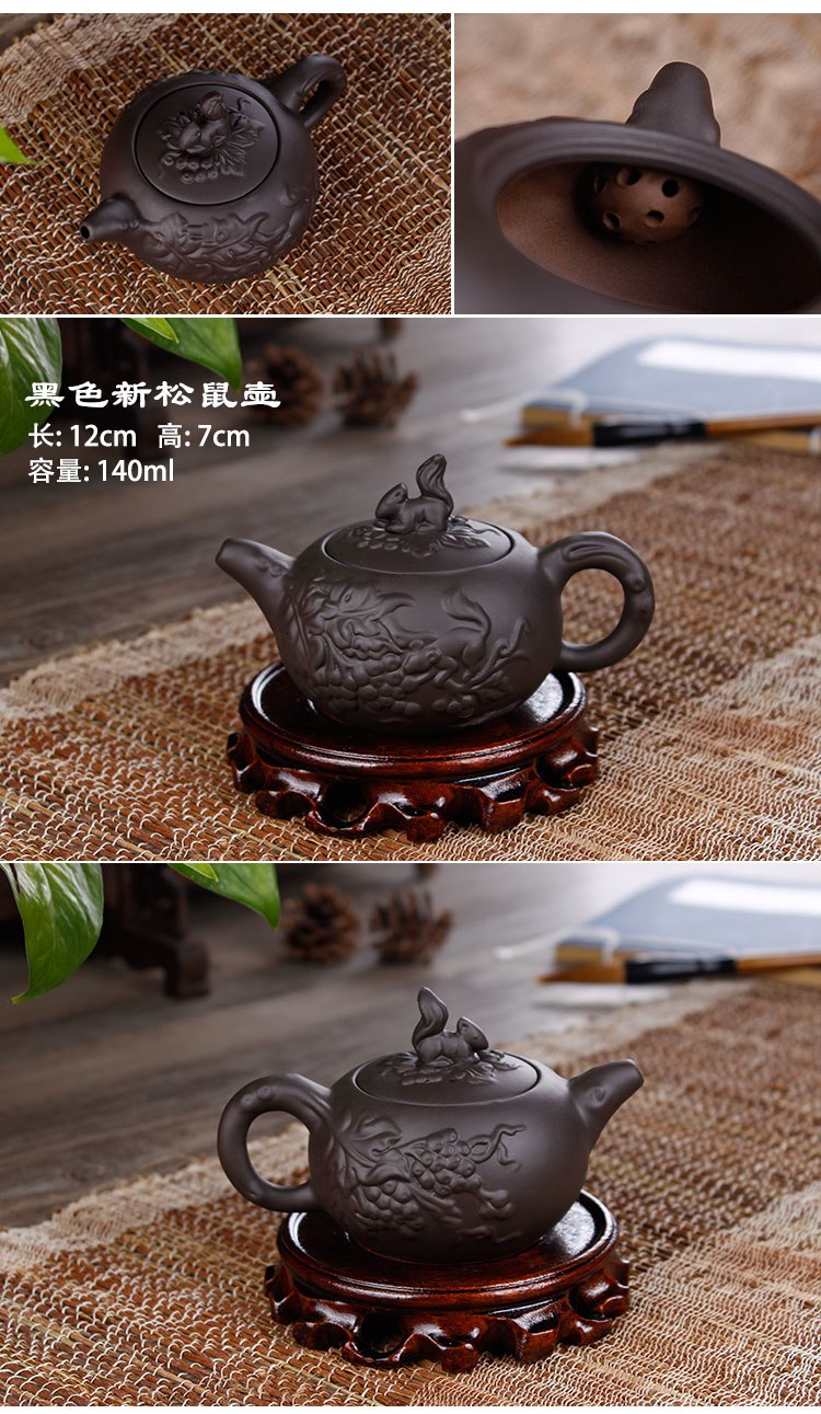 Squirrel Tea Infuser - Shungite Mountain