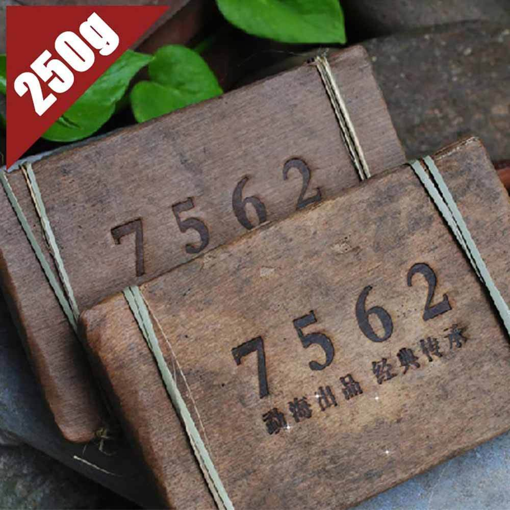 2008 MengHai 7562 Chinese Shu Brick 250g Bamboo Leaf Pack Tea Yunnan Ripe Cooked GD78 - Shungite Mountain