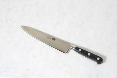 "Sabatier 8"" Chef's Knife Stainless Steel"