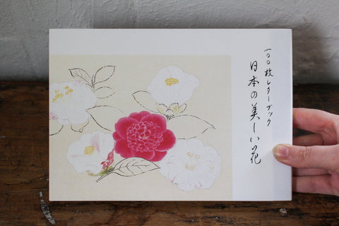 100 Papers with Japanese Seasonal Flowers