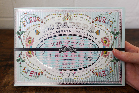 100 Papers with Classical Patterns