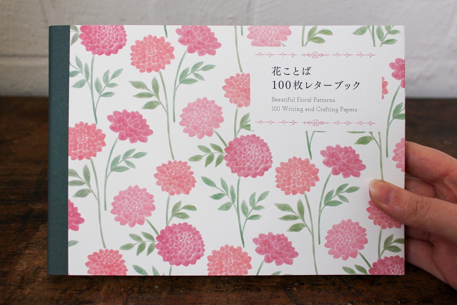 100 Writing and Crafting Papers: Beautiful Floral Patterns
