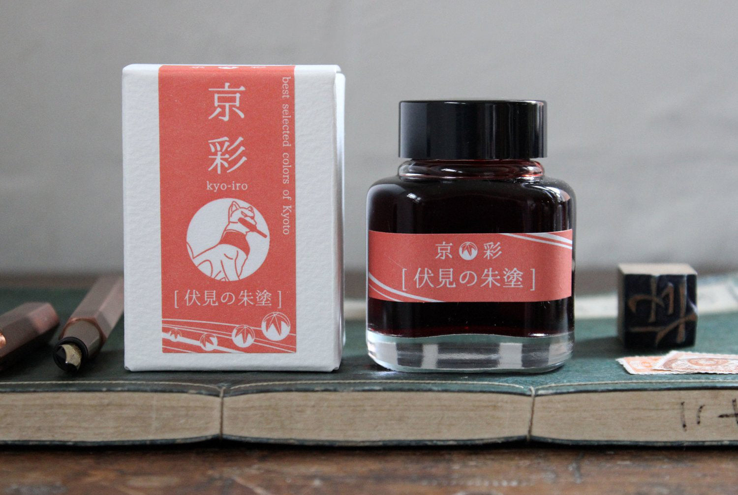 Kyo-Iro Ink - Flaming Red of Fushimi