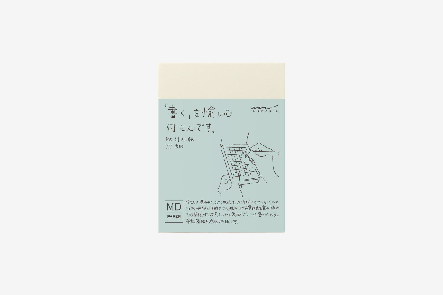 MD A7 Sticky Memo Pad - Grid