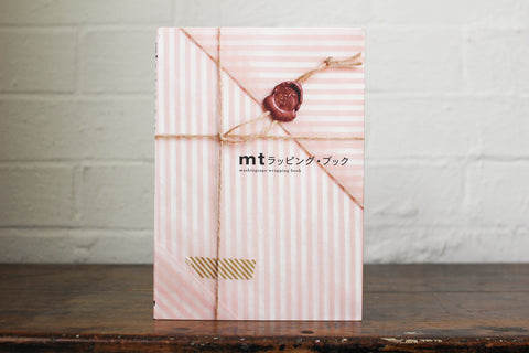 MT Wrapping Book