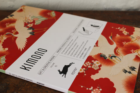 Pepin Press Gift & Creative Papers Book - Kimono