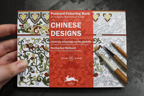 Pepin Press Postcard Colouring Book - Chinese Designs