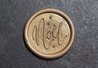 Stamptitude Wax Seal Set - Noel