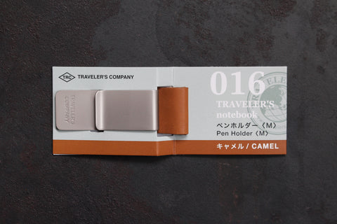 Traveler's Company Pen Holder - Camel