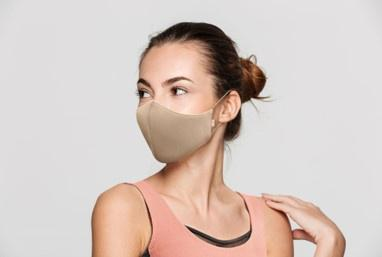 BLOCH Face Mask Adult Sand