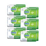 Dettol Antiseptic Soap Twin Pack (2 x 100g)