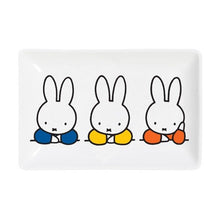 Load image into Gallery viewer, Miffy Trinket Tray - Elbows